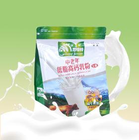 思味特 中老年低脂高钙乳粉400g袋装 清真无糖奶粉