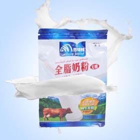 思味特 全脂奶粉400g袋装 清真无糖奶粉