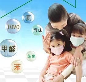 室内空气净化/治理甲醛