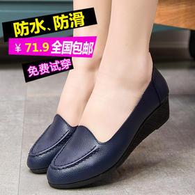 【美货】春夏季新款妈妈鞋浅口软底防滑坡跟单鞋休闲皮鞋中老年女鞋老人鞋