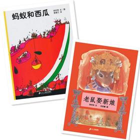 蒲蒲兰绘本馆官方微店:中国小学生分级阅读书目——选对书对孩子至关重要!