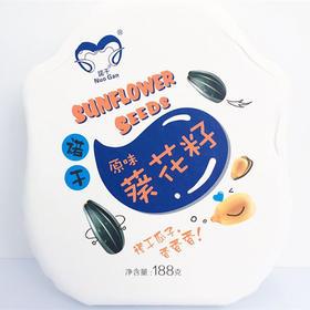 【全国包邮】新疆布尔津诺干优质葵花籽瓜子(188g*2盒/件)
