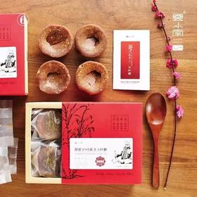 【三倍加量不加价】巧家小碗红糖装 春季养生红糖女性红糖 标准大块装