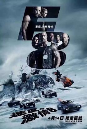 【网友福利】9.9元抢D-box版《速度与激情8》电影票,是时候约TA看首映啦!