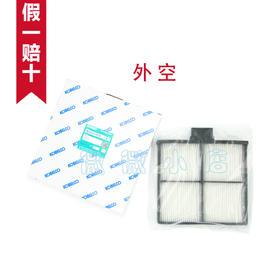 60-8型机空调滤芯(内/外)