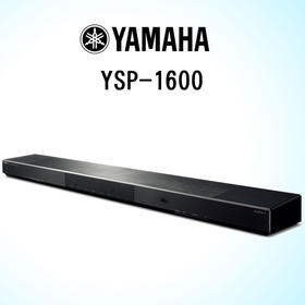 Yamaha/雅马哈 YSP-1600投音机回音壁 5.1家庭影院 音响音箱家用