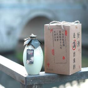 澄怀本酒-手工冬酿窖藏绍兴黄酒