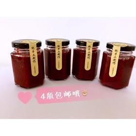 【买③送①】顶级👍树莓果酱!八大农人树莓果🙅无任何添加剂!冰糖🍬熬制!