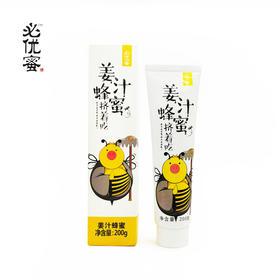 蜂蜜 姜汁蜂蜜 旅行装-可爱 包邮【老蜂农】