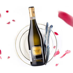 意大利原瓶进口红酒 阿斯蒂慕斯卡托半甜白葡萄酒 750ML/支