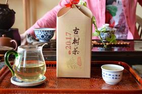2017年头春那赛古树纯料散茶200克盒装