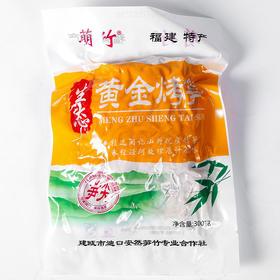 【福建南平台推荐】建瓯黄金烤笋 新鲜竹笋真空袋装