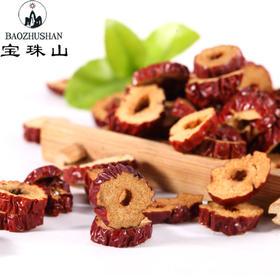 【宝珠山 红枣干红枣片250g*1袋】 酥脆无核泡茶3