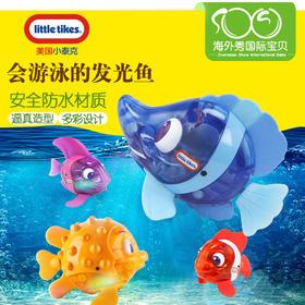 【美国小泰克】Littletikes 小泰克海洋系列 闪动河豚/天使鱼/长嘴鱼