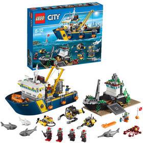 乐高 正品 城市系列深海探险勘探船60095