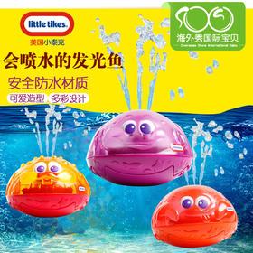 【美国小泰克】Littletikes小泰克 海洋系列-喷水小螃蟹/小章鱼/小河豚