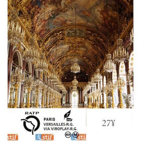 凡尔赛宫直达单程票
