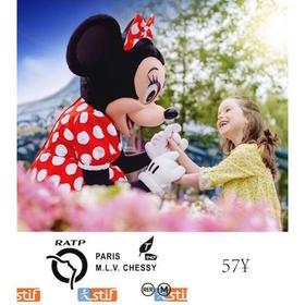迪士尼乐园直达单程票