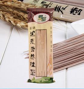 罗哥富硒黑麦营养挂面 原生态无添加原疆特产黑小麦挂面300g