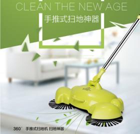 自动扫地机  手推式自动吸尘器  免插电爆款居家神器【团购】