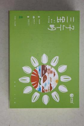 子午岭三宝礼盒