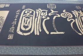 剪纸礼盒(清明上河图)
