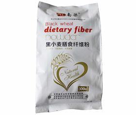 黑小麦膳食纤维粉(袋装)