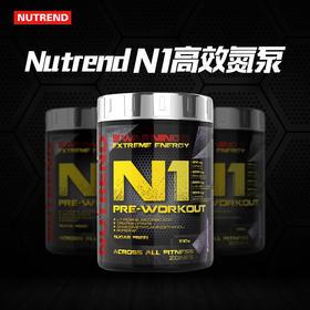 NUTREND诺特兰德N1氮泵 全面激发身体潜能