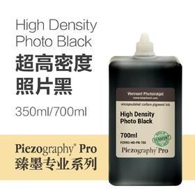 High Density Photo Black 臻墨专业超高密度照片黑