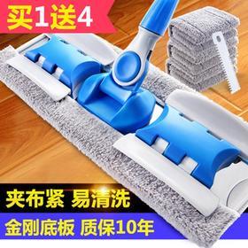 【熊猫微店】懒人免手洗木地板拖把 拖地神器