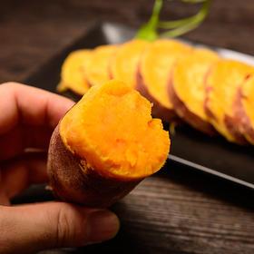 正宗漳浦六鳌地瓜红蜜薯六鳌沙地红薯沙地红蜜薯农家自产富硒地瓜5斤包邮
