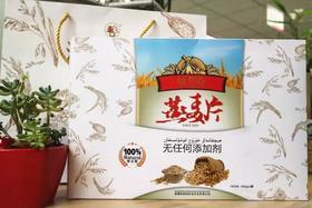 新疆100%纯天然无添加的燕麦片 团购啦!