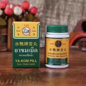 水鸭牌苦丸 降火神器 泰国水鸭丸120粒/瓶