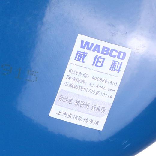 威伯科 干燥罐 蓝罐 商品图4