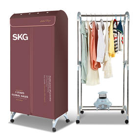 SKG4303干衣机 | 欧式风格,室内快速干衣 静音