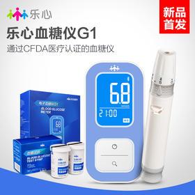 【新品首发】乐心血糖仪G1