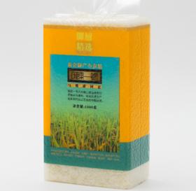2斤御陈一号御-厨精选小农粘米(非珠三角地区不发货)