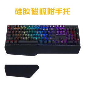硅胶磁吸附手托 键盘手托 硅胶手托