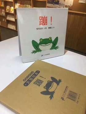 蒲蒲兰绘本馆官方微店:地板书 蹦——各种各样的动物跳起来……形态可掬,生动有趣。