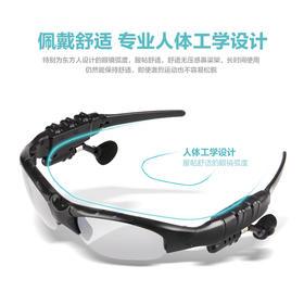 无线蓝牙智能通话音乐太阳镜  五副镜片随机 通话听音乐偏光防炫 安全驾驶骑行