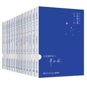 毕淑敏文集:精装典藏本(全12卷) 汇聚毕淑敏创作精华,极具收藏和礼品价值