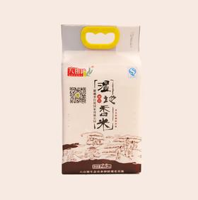 那拉提 六亩塘湿地香米 醇香软糯2.5kg