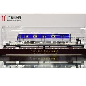 广州地铁六号线模型