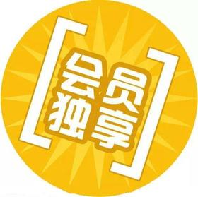 老九学堂线上学习会员11.0(预定金)