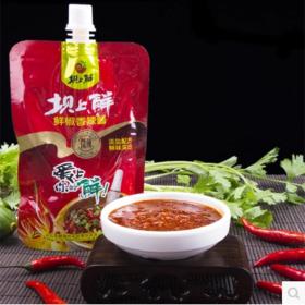 【重口味】河北张家口坝上鲜辣椒酱 礼盒装