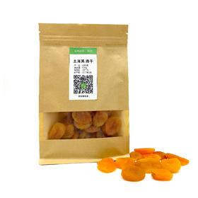 土耳其杏干 | 手工精选纯天然晾杏脯 | 无核杏肉