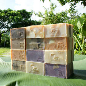 阿原 纯天然手工皂系列 洗脸洗澡均可 天然青草药制皂 不含任何化学添加 台湾进口