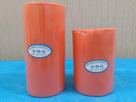 橡塑绷带(简易夹板)——仅限本院内购买