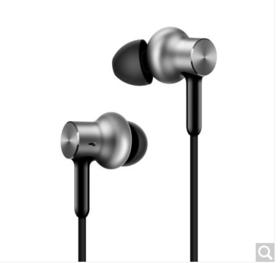 小米(MI)小米圈铁耳机 Pro 入耳式男女生通用有线运动音乐降噪耳麦