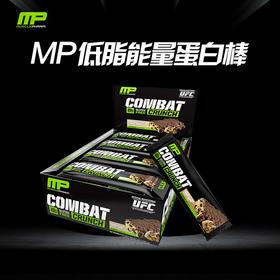 MP低脂能量蛋白棒  健身代餐能量补充必备 一盒/12根